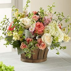 ftd bountiful bouquet sm